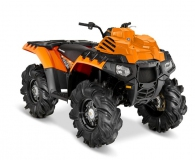 Квадроцикл Sportsman 850 High Lifter Orange 2016